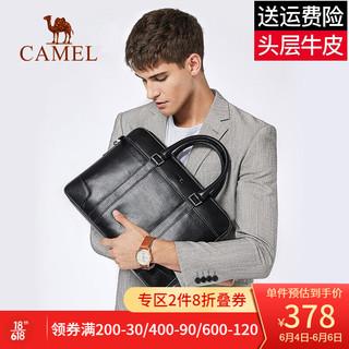 CAMEL 骆驼 商务公文包横款休闲牛皮手拎公务潮流手提包男大容量 MB218075-01黑色 横款