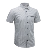DECATHLON 迪卡侬 8626513 男士速干衬衫