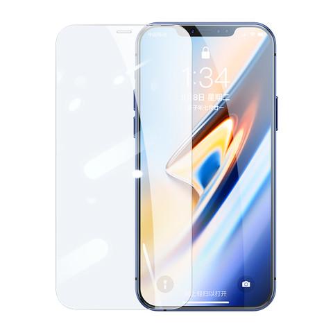 UGREEN 绿联 iPhone7-11系列钢化膜 2片装