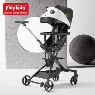 playkids 婴儿推车可坐可躺遛娃神器溜娃车轻便折叠伞车可上飞机0-3岁高景观婴儿车宝宝推车 X6换向版-熊猫