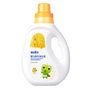 FROGPRINCE 青蛙王子 鲜粹精华系列 婴儿草本洗衣液1L*2瓶+经济装洗衣液500ml*4袋+BB抑菌洗衣皂120g*6块