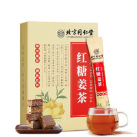 Tongrentang Chinese Medicine 同仁堂 红糖姜茶 150g*3盒