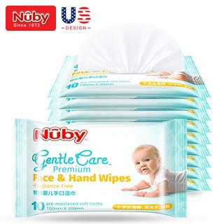 Nuby 努比 婴儿手口湿巾 10片×10包