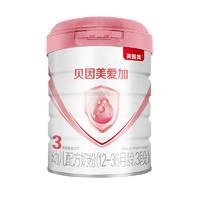 28日6点:BEINGMATE 贝因美 爱加系列 幼儿配方奶粉 国产版 3段 800g