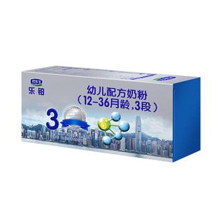 JUNLEBAO 君乐宝 乐铂系列 幼儿奶粉 国产版 3段 150.4g