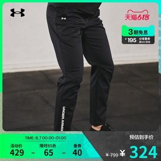UNDER ARMOUR 安德玛 官方UA Lined女子抓绒梭织训练运动长裤1363627