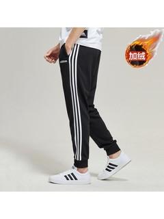 adidas 阿迪达斯 男服运动长裤卫裤宽松休闲运动服DQ3078
