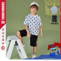 一贝皇城男童印花短袖T恤套装2021夏季新款儿童短裤上衣两件套潮 象牙白 130cm