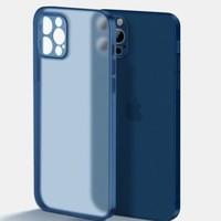 Orange shine iPhone系列 透明硅胶 磨砂手机壳 海军蓝