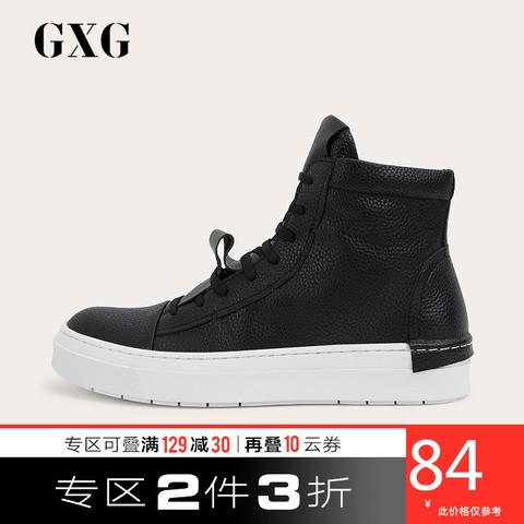 GXG 男鞋男鞋靴子男高帮鞋男鞋子男潮鞋马丁靴男