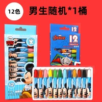 Disney 迪士尼 DM6475-6 油画棒 12色 2款可选