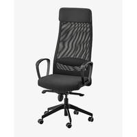 88VIP:IKEA 宜家 00000360 简约办公椅 深灰色