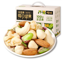 Be&Cheery 百草味 每日坚果   750g