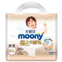 moony 极上通气 婴儿拉拉裤 XXL26片