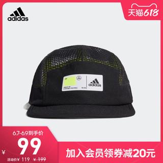 adidas 阿迪达斯 官网 adidas 5P TECH CAP 男女训练运动帽子GM4517