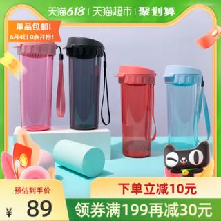 Tupperware 特百惠 水杯茶韵随心水杯500ml塑料防漏便携运动茶杯(前500名送59元雅致水杯)