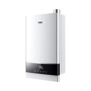 macro 万家乐 JSLQ22-13R3 燃气热水器 13L