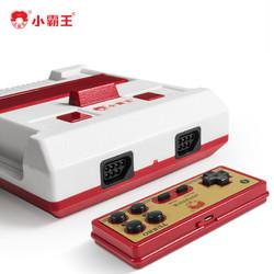 subor 小霸王 D99 经典怀旧款红白机 双人手柄 普通版标配