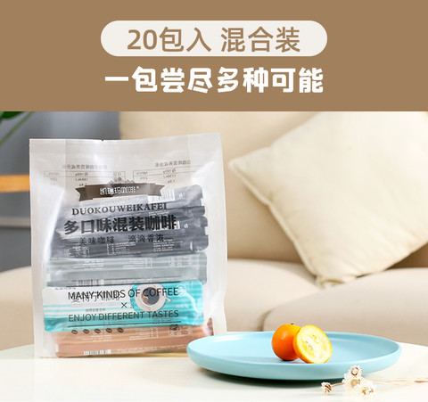 凯瑞玛 三合一白咖啡速溶特浓曼特宁办公学生20条装咖啡粉买一送一