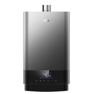 macro 万家乐 JSQ30-T6 燃气热水器 16L