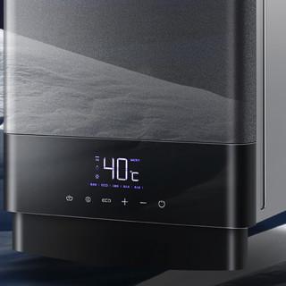 macro 万家乐 T6系列 燃气热水器