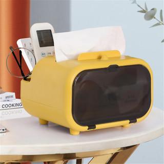 纸巾盒抽纸盒客厅轻奢创意多功能桌面餐厅遥控器收纳可爱茶几家用