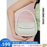 Amazing Song 面包房mini软欧包 ASAS20210101 迷你软欧包【鹅黄色】