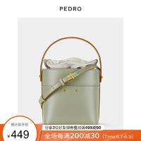 PEDRO休闲水桶包女士铆钉饰纯色抽绳斜挎包单肩包PW2-15210003 Off White 米白色