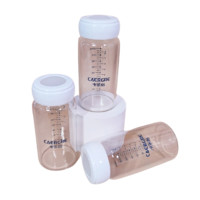 卡乐怡 KLY-S11 母乳储存瓶 240ml*3个