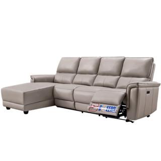CHEERS 芝华仕 50199 简约真皮沙发 四人左角位 奶杏色