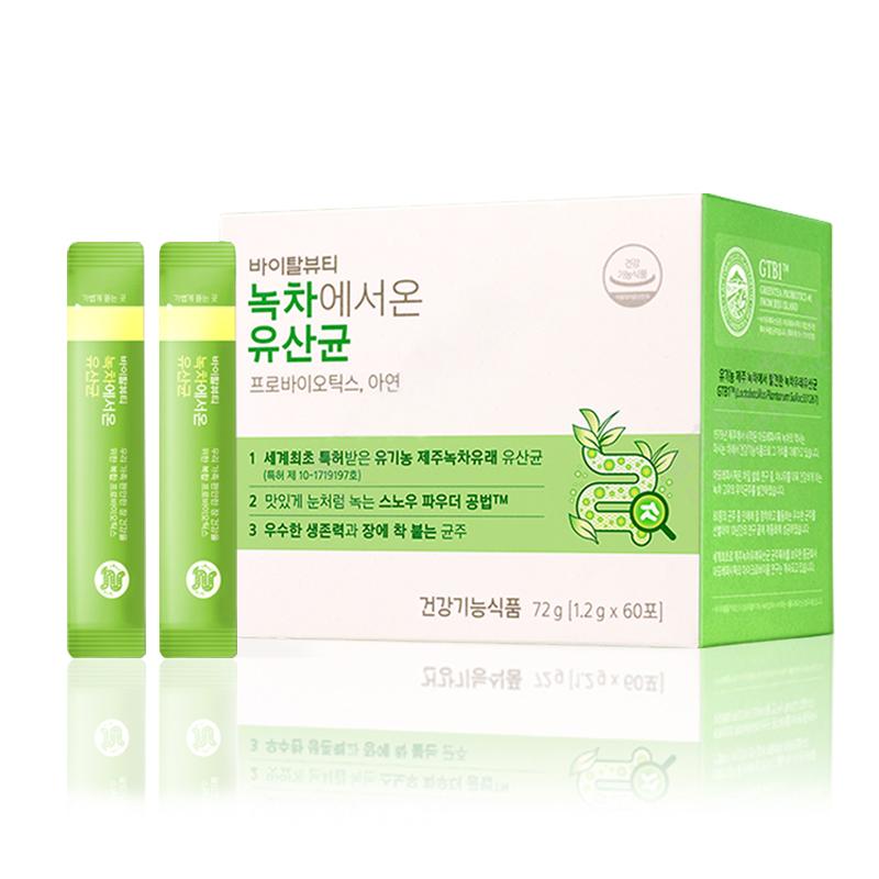 VITAL BEAUTIE 绿茶生菌粉剂 1.2g*60袋