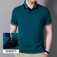 堡马 2021夏新款撞色商务翻领短袖男士Polo衫男士t恤 绿色 46
