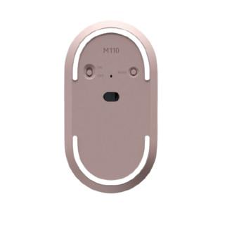 iFLYTEK 科大讯飞 M110 2.4G蓝牙 双模无线鼠标 1600DPI 樱桃粉