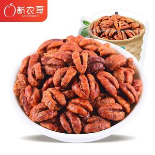 移动端 : xinnongge 新农哥 山核桃仁90g休闲零食坚果炒货