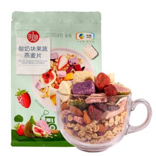 COFCO 中粮 酸奶块果蔬燕麦片 400g