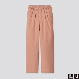 UNIQLO 优衣库 U系列 437052 女士休闲裤