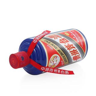 MOUTAI 茅台 飞天茅台 蓝色 53%vol 酱香型白酒 500ml*2瓶 双支装