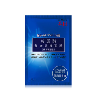 Dr.Morita 森田药妆 玻尿酸复合原液面膜 30g*5片