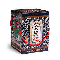 女儿红 精品六年陈 特型黄酒 2.55L