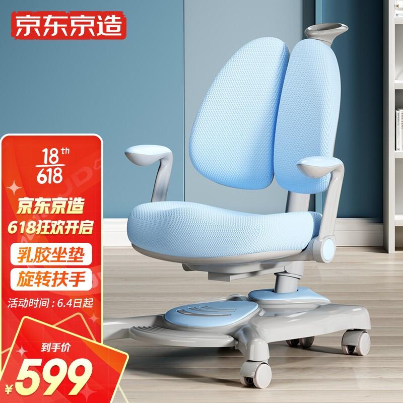 J.ZAO 京东京造 乳胶坐垫折叠椅