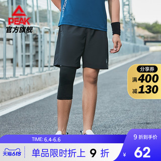 PEAK 匹克 梭织短裤男士2021夏季新款速干透气休闲裤运动裤宽松简约单裤