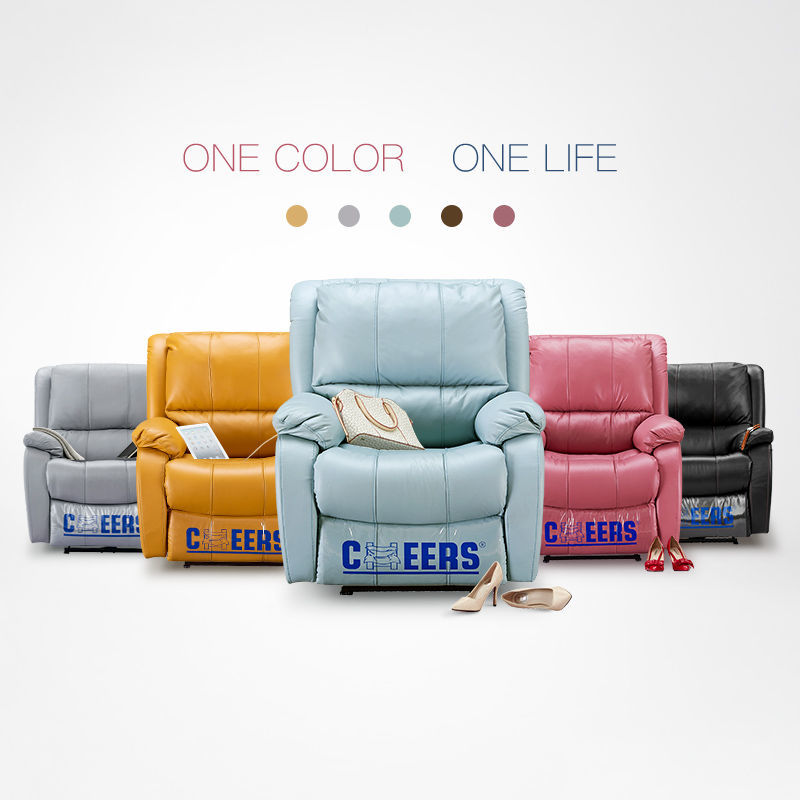 CHEERS 芝华仕 沙发 真皮沙发芝华仕头等舱单人懒人电动功能沙发椅 K621