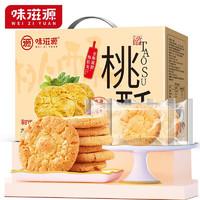 88VIP:weiziyuan 味滋源 鸡蛋卷酥   520g