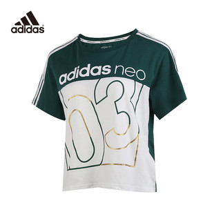 adidas 阿迪达斯 neo W BRLV TEE 3 女士圆领透气运动短袖T恤GK1500