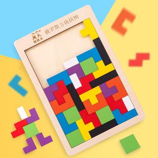 福孩儿 俄罗斯方块拼图儿童益智玩具木质积木拼装3-6-9岁宝宝智力游戏男孩女孩幼儿园小朋友开发早教生日礼物