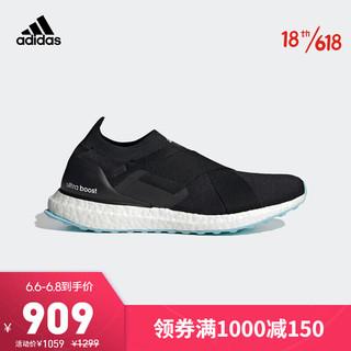 adidas Originals 阿迪达斯官网 ULTRABOOST SLIP ON DNA W女鞋低帮跑步运动鞋H02816 一号黑/白/雾霾蓝 39(240mm)