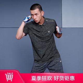 HLA 海澜之家 2021夏季新品男士亲肤透气短袖POLO衫