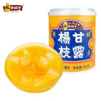 有券的上:林家铺子 杨枝甘露罐头 312g*3罐