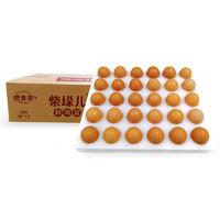88VIP:DQY ECOLOGICAL 德青源 鲜鸡蛋 30枚 共1.29kg