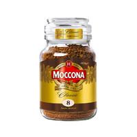 PLUS会员:Moccona 摩可纳 8号无蔗糖黑咖啡 400g